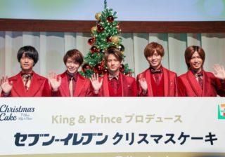 King & Prince平野紫耀が「イケメンな見た目!」と絶賛したモノは?