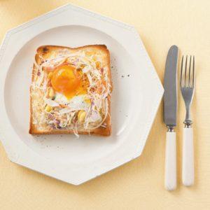 """トーストにひと手間加えるだけで!? 金運、恋愛運UPの""""朝食レシピ"""""""
