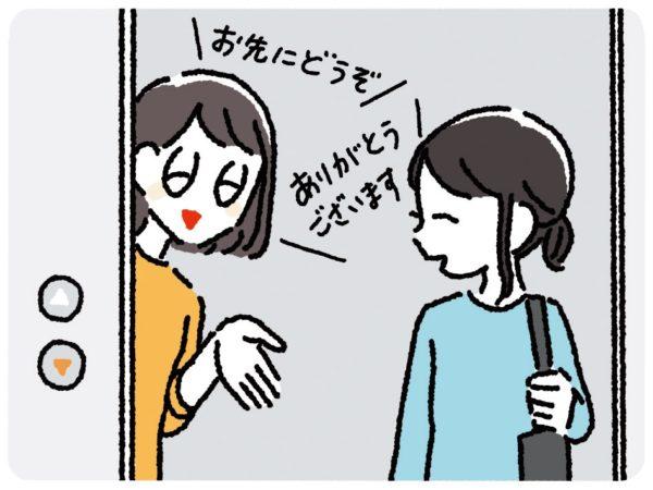 kotodama4