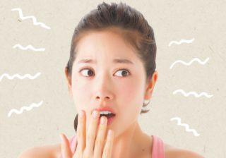 炭酸好き、マヨネーズ好きは要注意!? 「酸蝕歯」トラブルとは