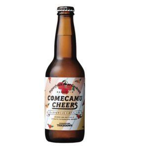 「カラダにいいビール」って何だ? 世界一のビタミンC含有量の果物で…