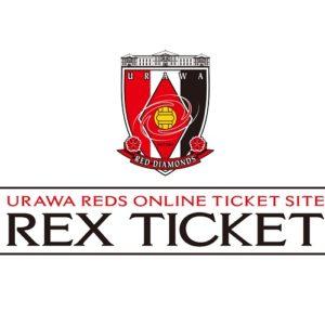 rexticket_logo1007-01