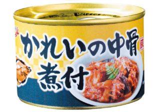 """骨まで全部食べられる! カルシウムいっぱいの人気""""中骨""""缶詰3選"""