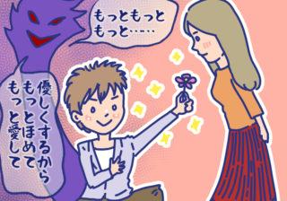 """女子のメンタルをやられる…恐ろしい""""メンヘラ製造機""""男の特徴 #40"""