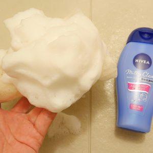 目は閉じない!?…ニベア洗顔料で実践「汚れが落ちる顔の洗い方」