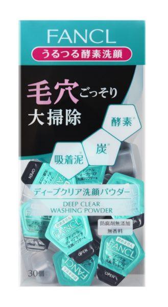 ディープクリア洗顔パウダー(流通用)軽