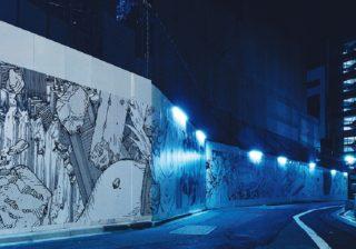 新生・渋谷パルコに『AKIRA』再び! 注目アーティスト河村康輔とタッグ