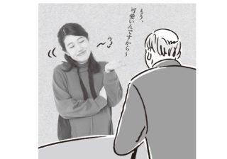 嫌いな人への最強の接し方? 横澤夏子が「可愛い」と言いたい理由