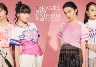 来場者全員無料!? ピンクのタカガールユニフォームweb投票始まりました