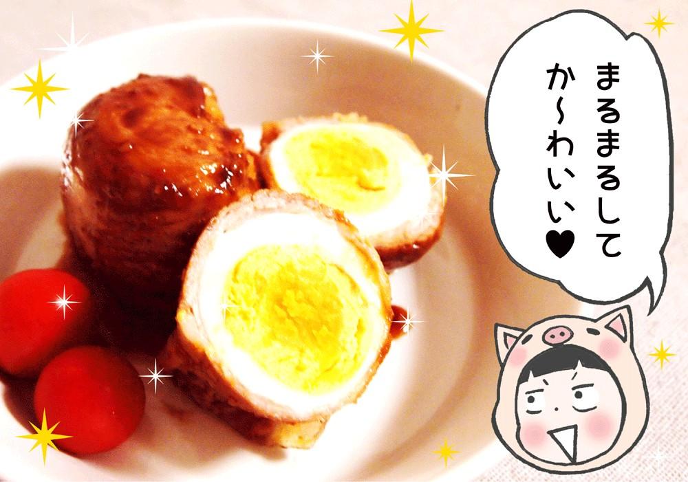 を ゆで 使っ レシピ 卵 た