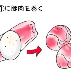 安い! うまい! 簡単!「ゆで卵に豚肉クルクル」誰もが昇天するレシピ #116