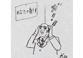 小泉進次郎の環境大臣任命は人気獲得のため? 「内閣改造」を解説