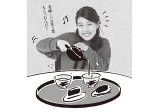 癒される~! 横澤夏子、日本茶の魅力に開眼!?