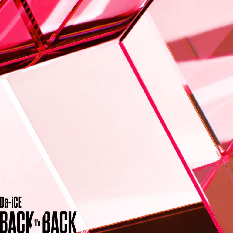 Da-iCE_BACK TO BACK_通常_UMCK-5686