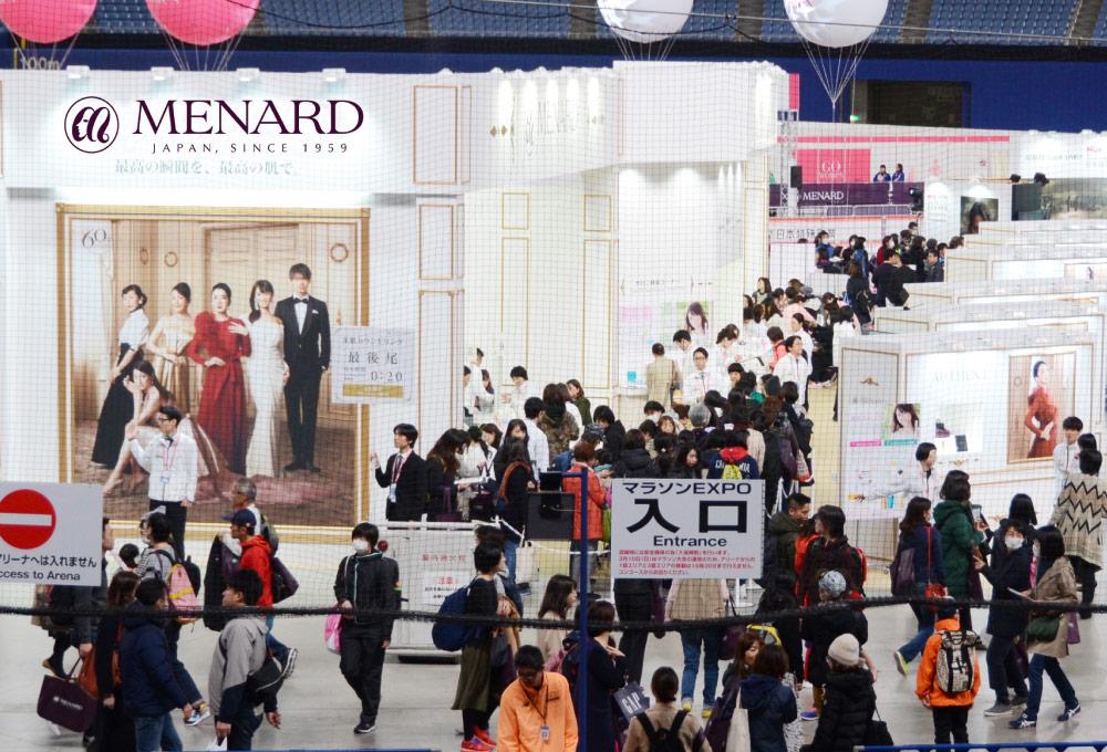 日本メナード化粧品のブース