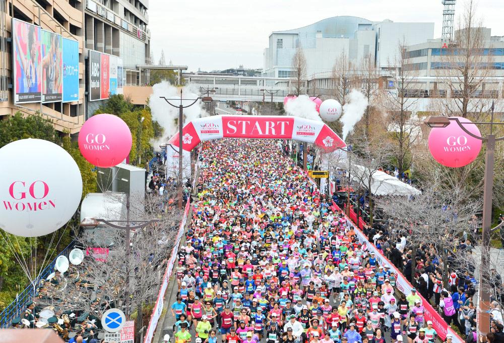 名古屋ウィメンズマラソン イメージ