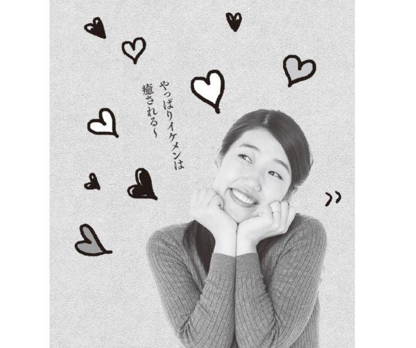 2181 yokosawa natuko
