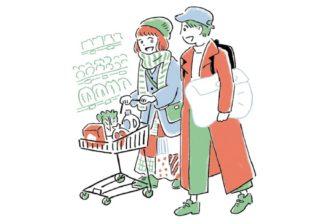 ゲッターズ飯田 2020年キーワードは「庶民」「和菓子」と?