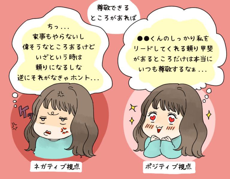 hanashi3