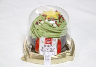 【ファミマ限定スイーツ】クリスマス気分アガる~!「新作スイーツ」