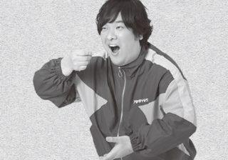 岡崎体育、年末に悩む「東京での年越しを一体どう過ごせば…」