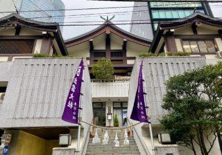初詣で恋愛運グンと上昇!…「お参りの仕方とオススメ神社」厳選3社 #49