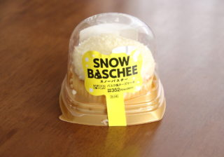 【ローソン限定スイーツ】超濃厚チーズ×チーズのスノーバスチー