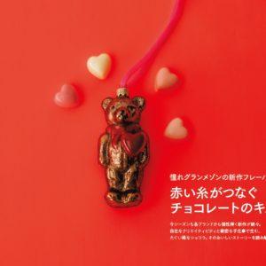 """【バレンタイン2020】憧れの""""グランメゾン""""ショコラ6選"""