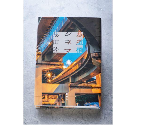 2185 book1