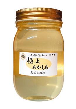 hachimitsu4