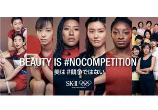 美は競争ではない!…競争の世界に生きるトップアスリート6組が伝える  #NOCOMPETITION