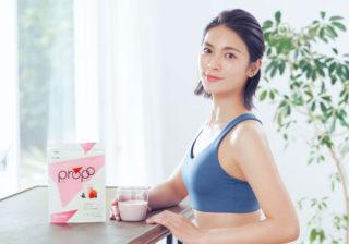 プロテイン配合でカラダづくりをサポート。 運動している女性に嬉しい「プロポ」登場!