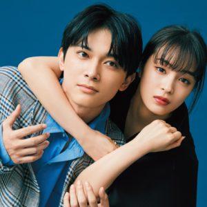 広瀬すずの違いに吉沢亮「マジか!」 NHK『なつぞら』中に撮られた映画