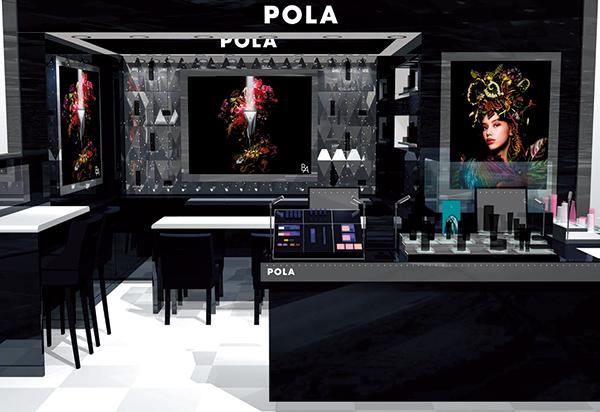 POLA百貨店