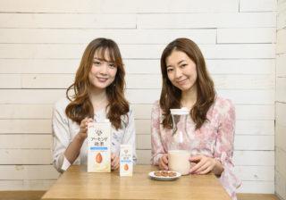 女性の味方! 話題の「アーモンドミルク」って? アレンジレシピも。