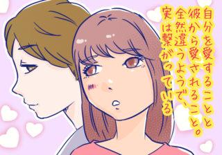 モテ女はあの能力が高い!…男がメロメロになる「愛され女子」の特徴 #61