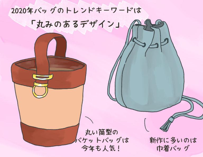 bag&shoes1
