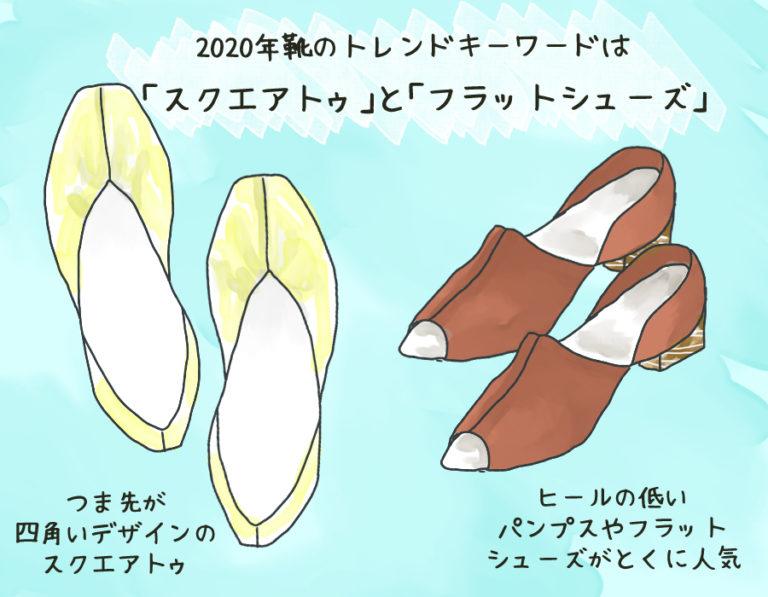 bag&shoes2