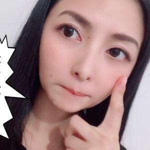 それ、老け始めてる!…今がケアの始めどき!「オバ見えサイン」3つ #濱田文恵のセルフ美容