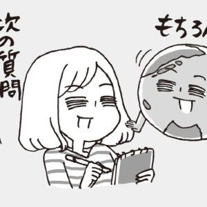 """日本は達成できてる? """"SDGs""""17の目標とは"""