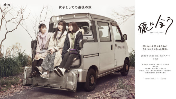 dTV_N46xNishi_Saru_app2_0402