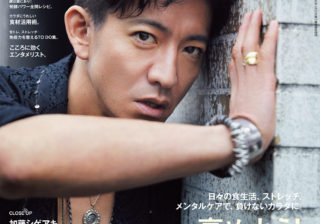木村拓哉さんの表紙撮影の様子を紹介!『高めよう! 免疫力。』anan2197号