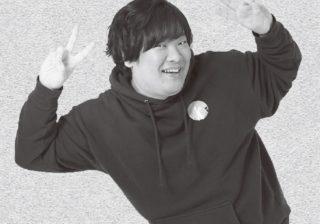 岡崎体育には「かわいさ」が溢れてる? 「体型、顔面を使い…」と本人談