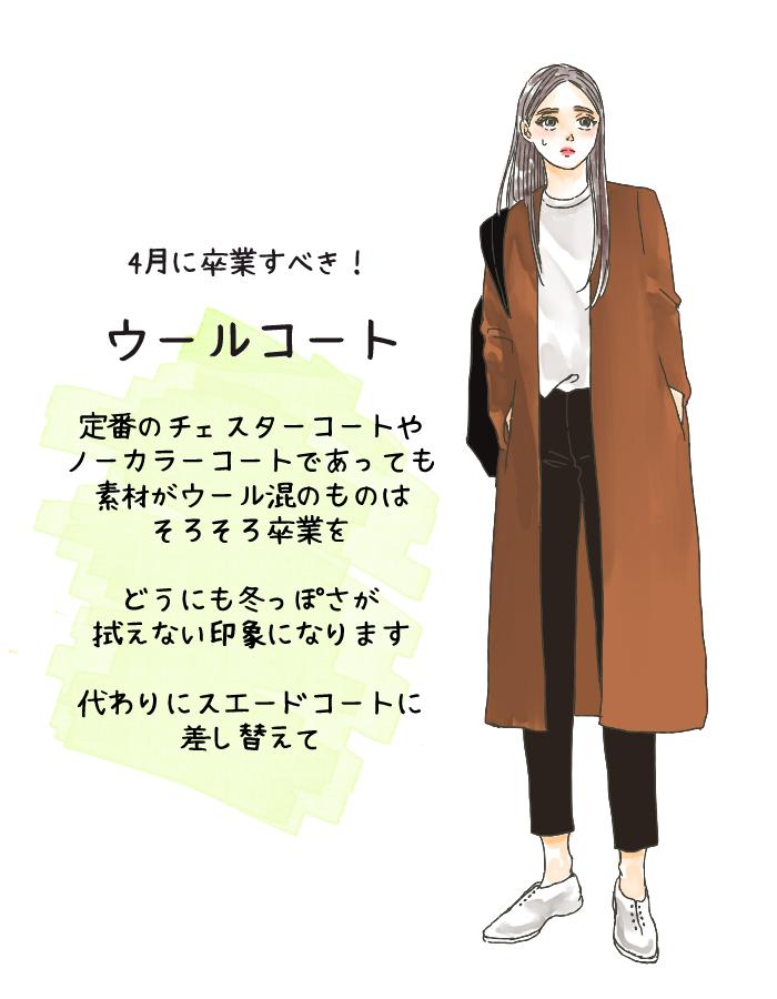 sotsugyo2
