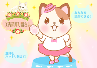 【猫さま占い】勝者になれる猫さまは? 4月20日~26日運勢ランキング