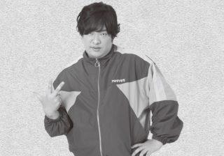 岡崎体育が伝授 ライブでアーティストと目が合わせたいなら…!