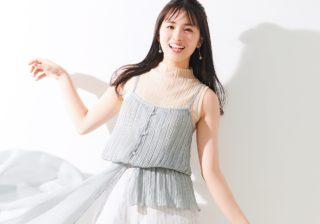 乃木坂46・大園桃子「え、すごい!」 思わず感動のUVケアは?