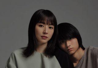 長澤まさみ、新作映画で破滅的な母親に! 「虐待をしつつ恋人のような…」