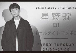 深夜ラジオ は「そばでつながっている感覚」 オールナイトニッポンPに聞きました!