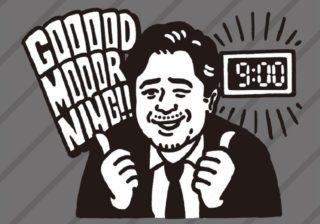 """ラジオ通が厳選! """"#踊る別所""""に早口沖縄弁 …おすすめ4番組"""